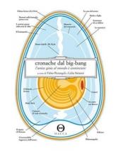Cronache-dal-big-bang_oggetto_editoriale_w300