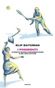 I+posseduti&aut=Elif+Batuman